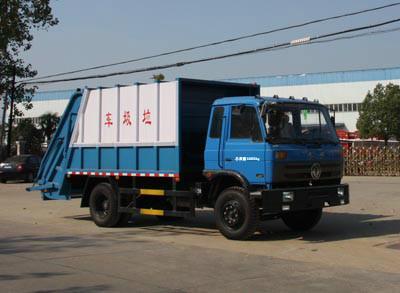 供应环卫垃圾车国四标准底盘配装环保达标
