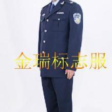 甘肃安全监察执法制服专业量体定做四季服装批发