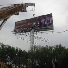 供应朝阳经贸国际30米单立柱制作完工批发