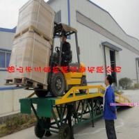 供应移动式登车桥东莞支腿型多少钱一台