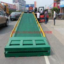 【新圩移动式卸货平台】、3吨叉车移动式卸货平台、移动式卸货平台公