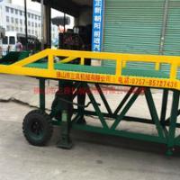 供应惠州移动式叉车出货平台10吨位价格