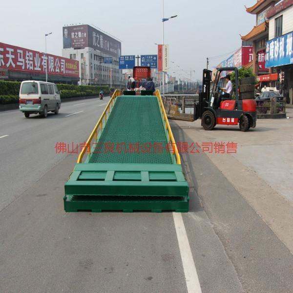 供应移动式集装箱叉车装柜平台供货商