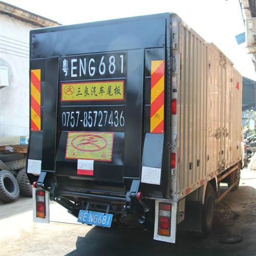【罗村汽车装卸尾板】、汽车装卸尾板厂价直销、汽车装卸尾板供货商、