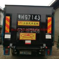 供应佛山2吨汽车升降尾板供货商厂家生产批发价格优惠 货车尾板安装报价