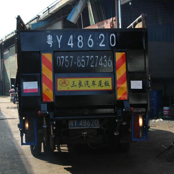 供应南海区汽车液压尾板生产厂家