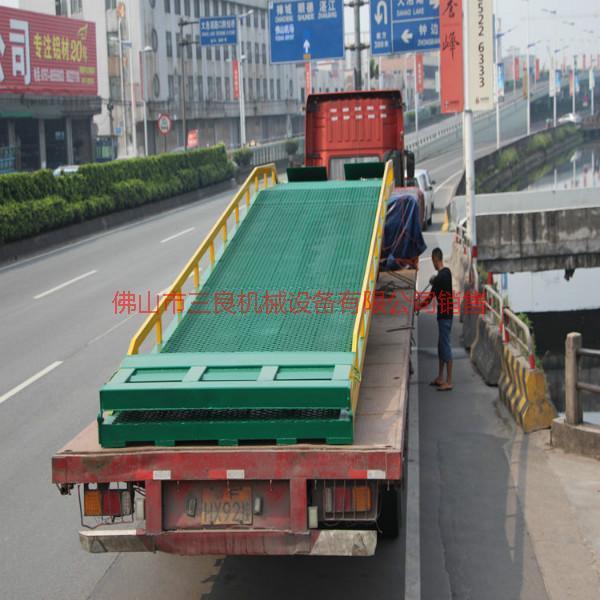 供应广州装车集装箱登车桥生产批发,最便宜装车集装箱登车桥哪家找