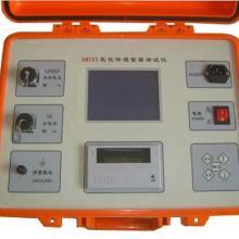 供应HMYHX氧化锌避雷器测试仪