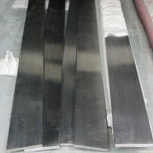 供应西南铝7075铝排河南2014变压铝排铝排价格图片
