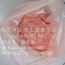 供应白黄石膏粉工艺材料一站购全批发