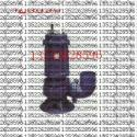供应管道离心泵65GDL24-24价格连成水泵
