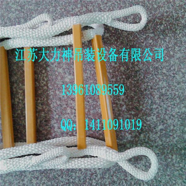 供应北京钢丝绳软梯消防软梯逃生软梯