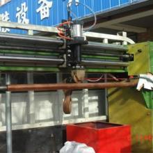 供应气动缝焊机生产厂家
