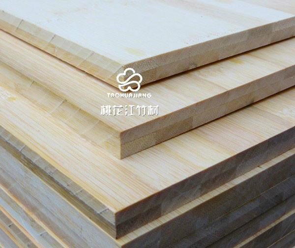 竹材竹板材竹家具板材竹装饰板材销售