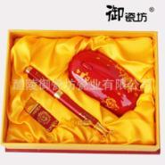中国红瓷商务办公礼品三件套图片