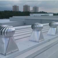 供应屋顶通风器直销商,屋顶通风器直销价格,屋顶通风器直销厂家