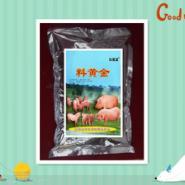 猪饲料营养粉图片