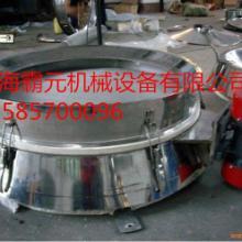 供应碳化硅超声波振动筛超音波振动筛/瑞士进口超声波筛分设备