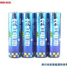 供应干电池厂家供应