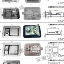 供应不锈钢汽车盒锁工具箱锁