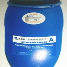 供应郑州奥泰利喷涂速凝橡胶沥青防水涂料
