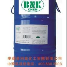 供应导电剂ES81抗静电剂EA-33