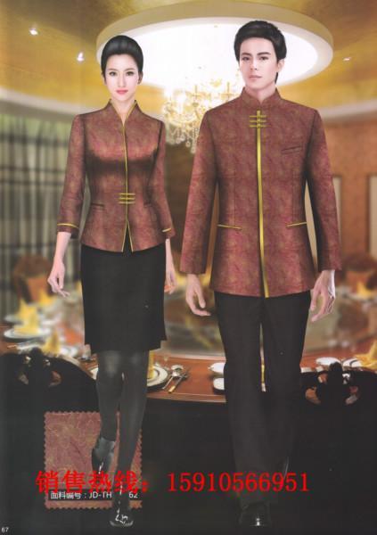 供应北京工厂夹克衫定做图片