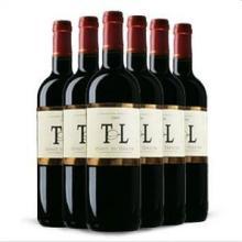 供应拉菲王朝红酒,拉菲系列红酒湖南招商,怎样鉴别法国拉菲红酒