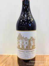 供应奥比安庄园,法国奥比安红颜容庄园,奥比安庄园红葡萄酒