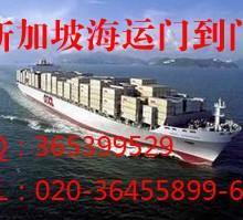 电子辞典出口新加坡海运到港 新加坡LED出口海运到门 深圳海运新加坡