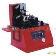 电动油墨移印机/印码机图片