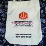 供应郑州定做棉布礼品手提袋宣传袋专业棉布袋定做厂家
