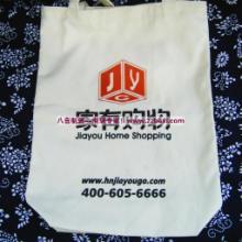 供应郑州供应超市环保购物袋制作12安印花帆布礼品袋定做批发