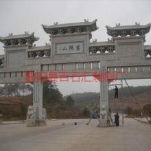 供应石雕牌楼