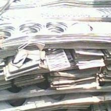 常熟市古里镇废铁回收商铁管铁板铁块铁皮收购商139 6234 3685@!¥!批发