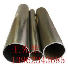 供应江苏常熟市周行废不锈钢回收商304L不锈钢316L不锈钢收购商批发