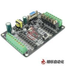供应三菱PLC工控板PLCCF2n14MT批发