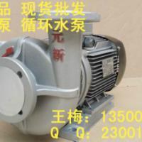 供应元欣模温机泵 ys-35d导热油泵 2.2kw模温机油泵厂家直销