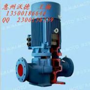 源立GDX50-20空调泵图片