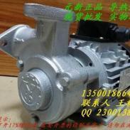 ys-15c热油泵图片