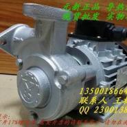 广州元新模温机水泵图片
