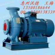 台湾源立4KW管道泵图片