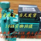 供应冷水机专业冷水泵  冷水机专业冷水机泵