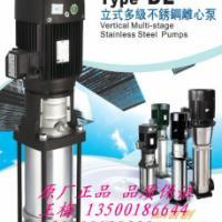供应多级消防离心泵  多级消防离心泵批发价格