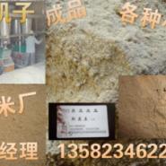 饲料原料小米糠粉尽在英辰米厂图片