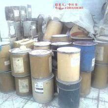 供应回收处理分散染料,上海回收处理染料及下脚料