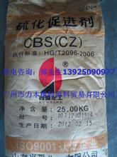 供应广州回收处理橡胶防老剂
