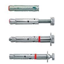 供应慧鱼设备安装锚栓FLA批发