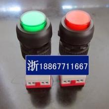 CH0802防爆指示灯