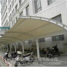 供应膜结构单车棚 钢结构单车棚 自行车单车棚